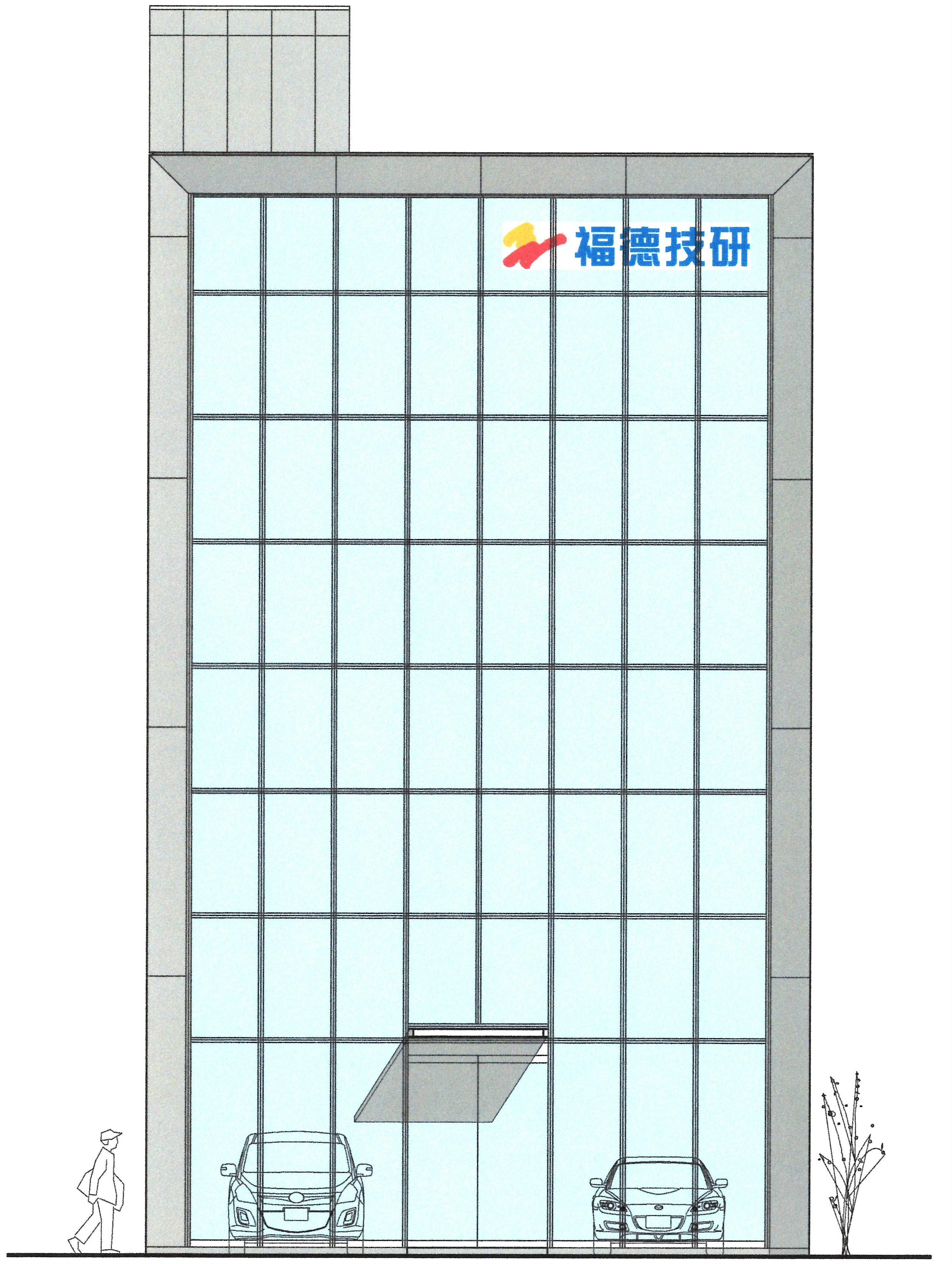 千田町ビル(17.3竣工)